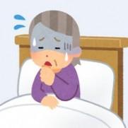 夏型過敏性肺炎 カビ