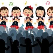 文化祭 ダンス 可愛い
