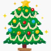 クリスマスツリー イラスト 無料