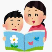 クリスマス 読み聞かせ 幼稚園