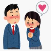バレンタイン 告白 タイミング