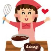 バレンタイン 子供 喜ぶ